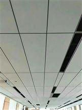 豪瑞岩棉玻纤板具有防霉、防潮优质性能