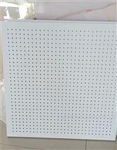 豪瑞硅钙板岩棉复合板吸声能力优良