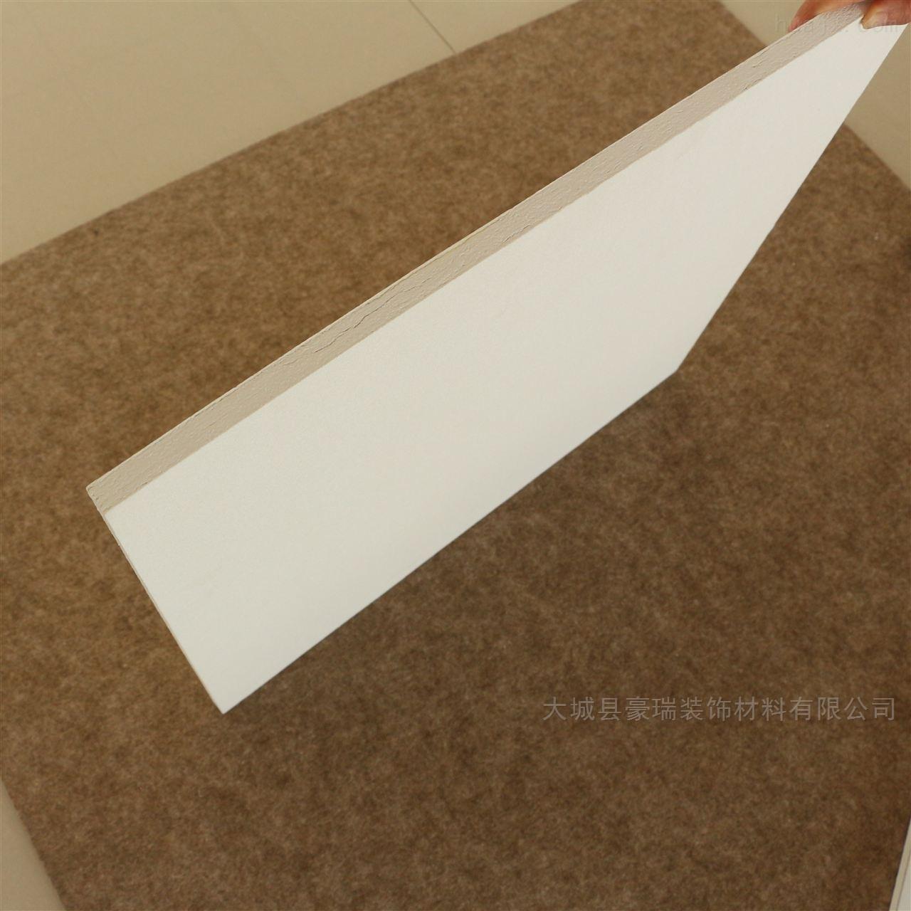 豪瑞岩棉玻纤天花板具有良好的隔热性能