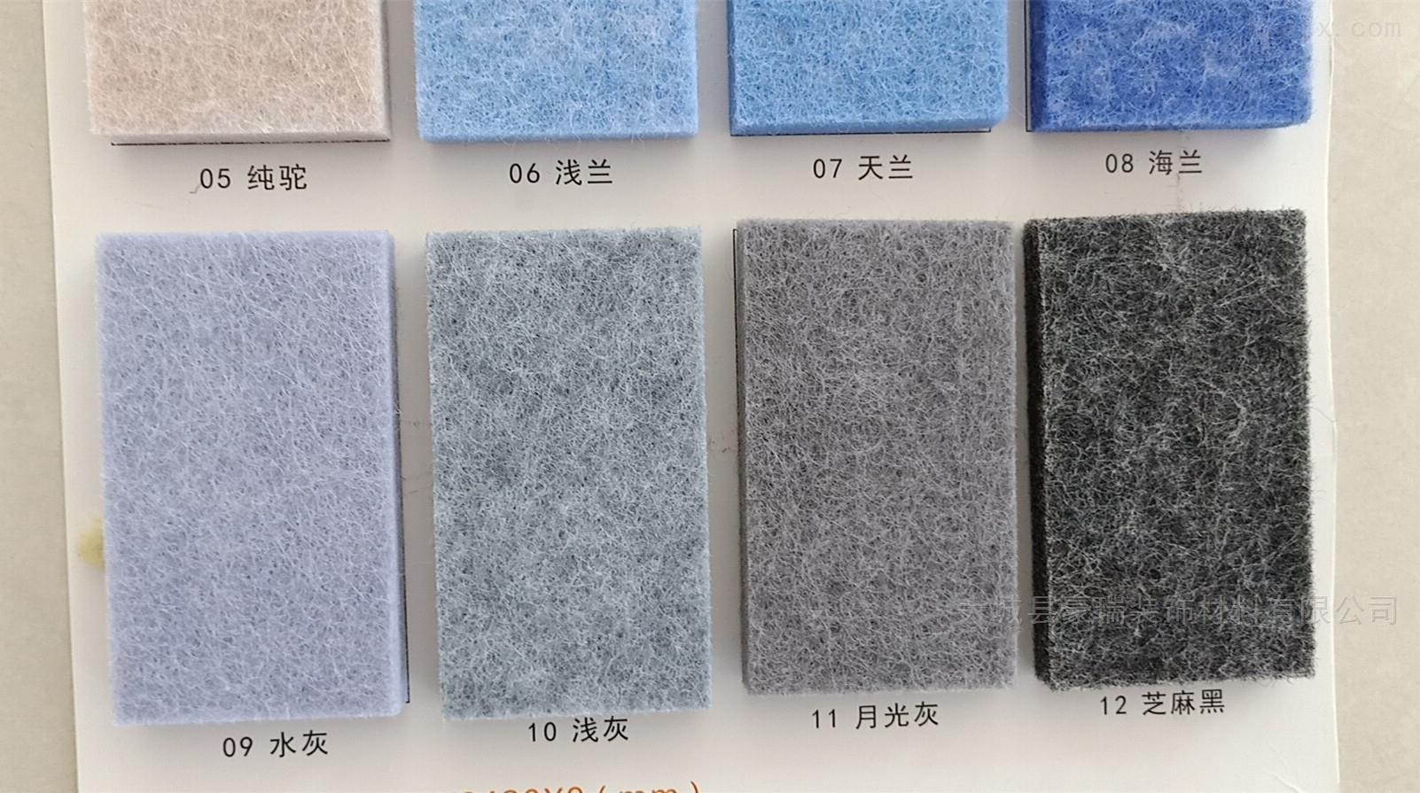 丽江聚酯纤维吸音板防止热量的散失