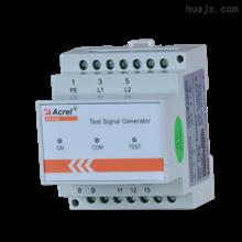 安科瑞 ASG100 医疗IT系统 测试信号发生器
