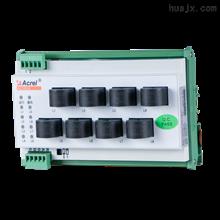 安科瑞 AIL100-8 医疗IT系统测试信号发生器