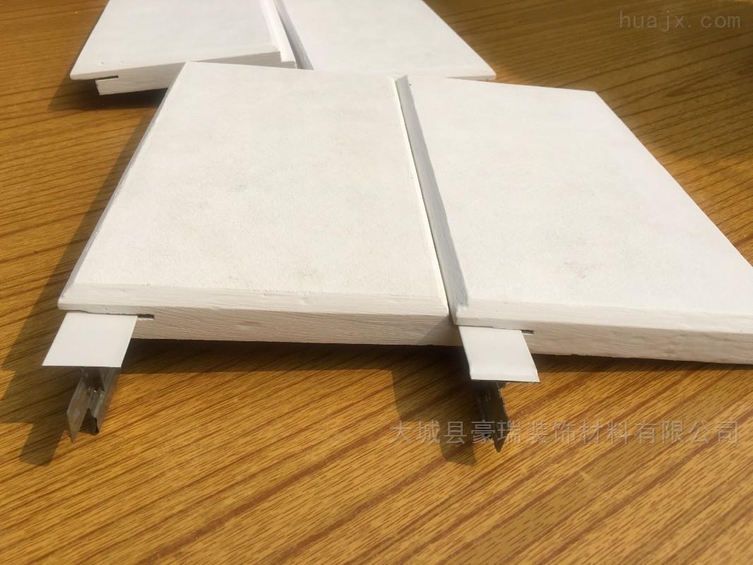 豪瑞暗架点涂岩棉玻纤吸声吊顶板尺寸可定做