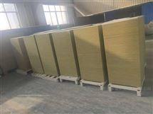 大城县豪瑞岩棉玻纤天花板优质
