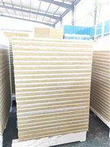 硅酸钙板和岩棉板复合后具有轻质的优良特性