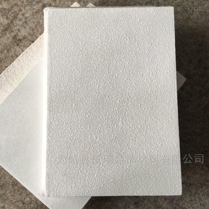 岩棉玻纤板能有效地降低室内的混响声