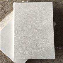 岩棉玻纤吸声天花板质量更可靠