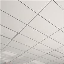 岩棉玻纤吸音板可满足不同装饰环境