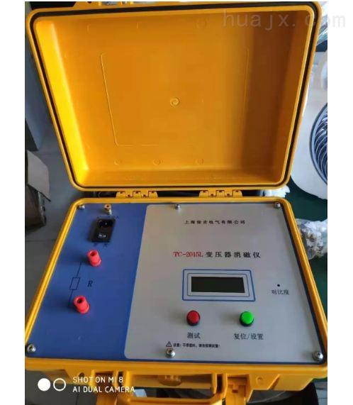 TEXC-3/10全自动电力变压器消磁机