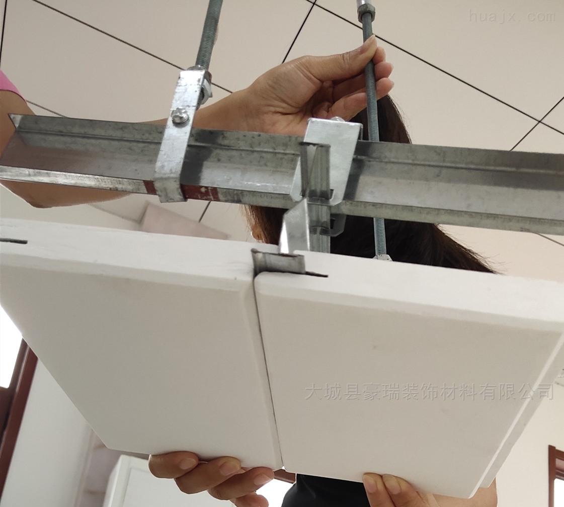 怎样选择天花板 岩棉吸音板豪瑞品牌
