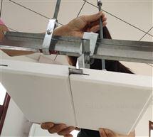 豪瑞暗架岩棉玻纤板 工程暗插吸音板