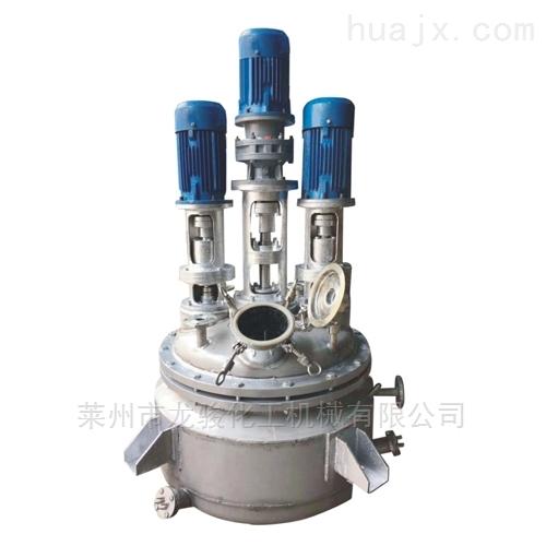 乳化沥青反应釜 分散釜