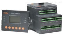 ALP320-400/MALP320-400/M低压线路不平衡保护装置