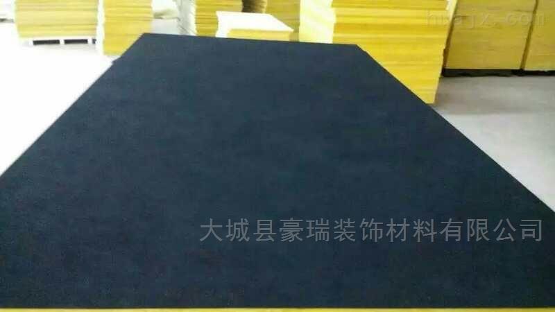 豪瑞黑色岩棉板是具有吸音减噪作用的材料