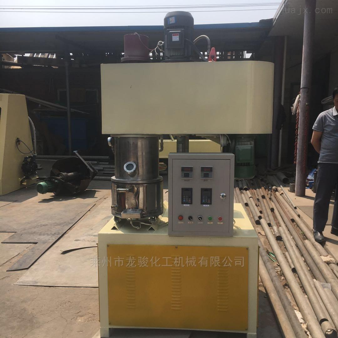 2L行星动力混合机配液压出料机
