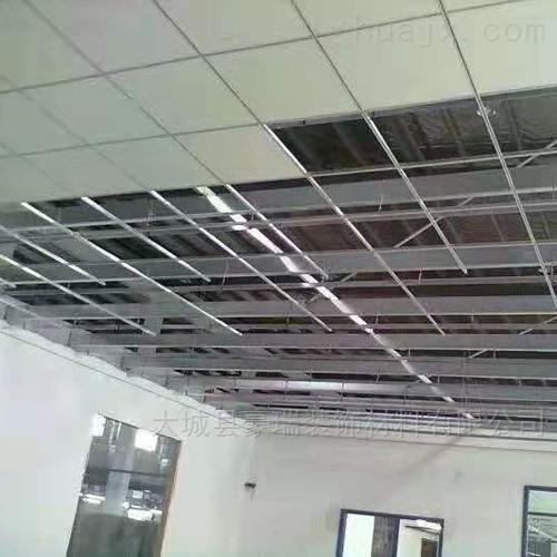 广西豪瑞岩棉玻纤吸音板