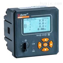 AEM96/C电力需求侧管理仪表