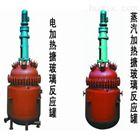 山东龙兴供应新研发500L不锈钢反应釜